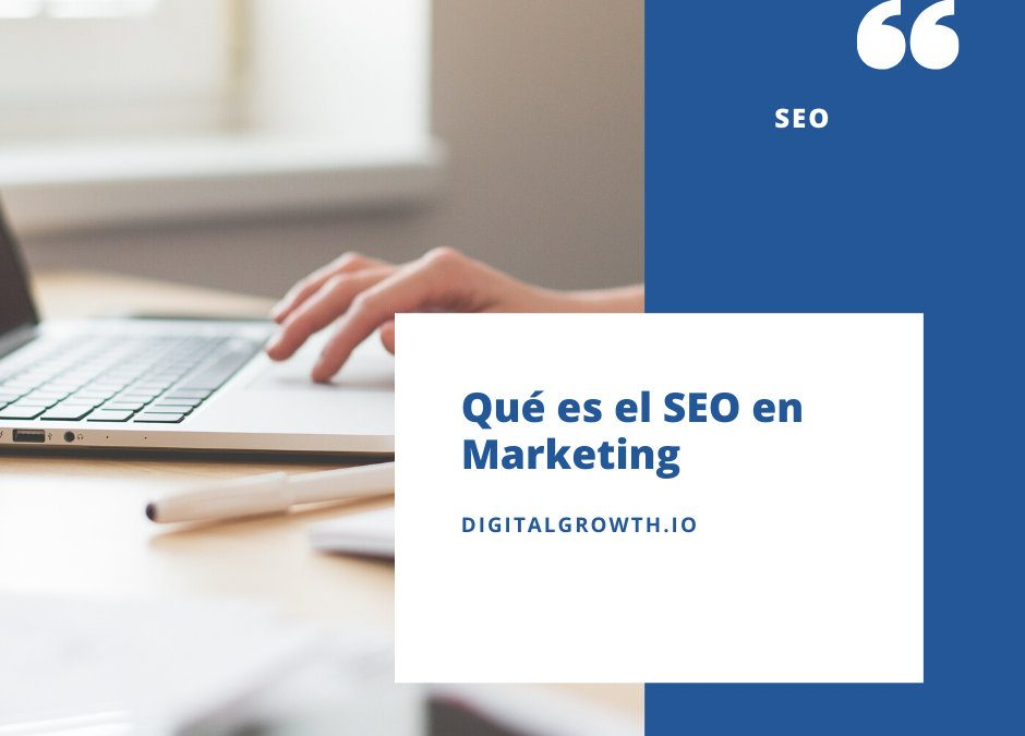 que es seo en marketing